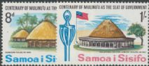 Samoa SG278-9 Centenary of Mulinu'u as Seat of Government set of 2